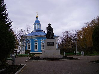 Arzamas - Monument to Alexander Stupin