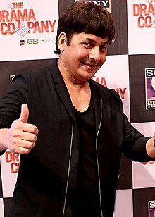 Sudesh Lehri attend the press conference of the show The Drama Company.jpg