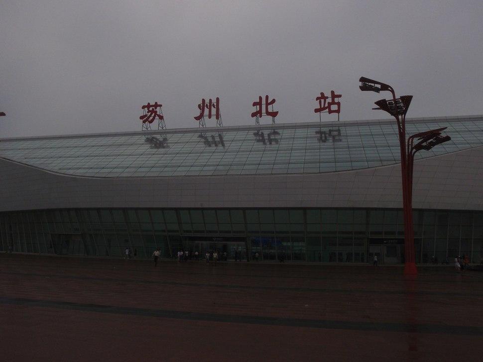 Suzhou bei