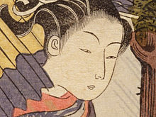 Colour print of a Japanese woman's face.  The colours are bold an d flat, contours outlined in black.