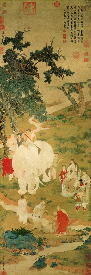 Ding Yunpeng - Ding Yunpeng, Sweeping the White Elephant, National Palace Museum