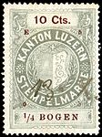 Switzerland Lucerne 1905 revenue 6 10c - 97 - E 5 05.jpg