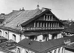 Synagogue of Vilna - 1914-1918.jpg