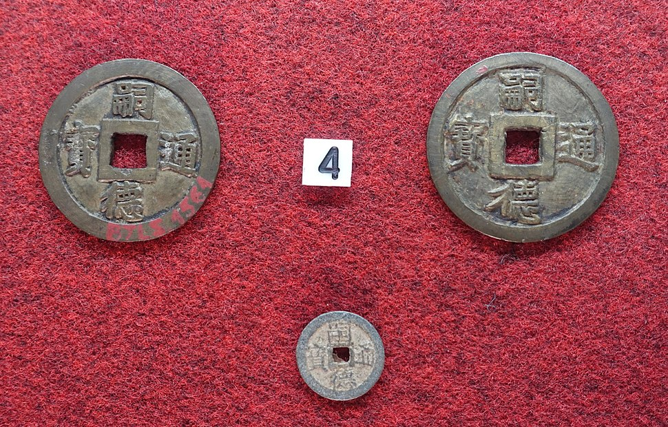 T%E1%BB%B1 %C4%90%E1%BB%A9c th%C3%B4ng b%E1%BA%A3o, 1848-1883 AD - Museum of Vietnamese History - Ho Chi Minh City - DSC05938