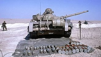 Battle of Phase Line Bullet - Image: T 72 Iraq