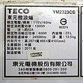 TECO YM2323CB spec tag 20151029.jpg