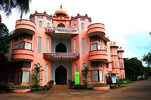 Karicode - TKM college in Karikode