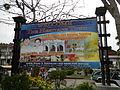 Taal,Batangasjf2457 12.JPG