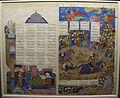 Tabriz, iran, miniature da da una shahname, 1505-10 ca.JPG