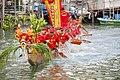Tai O Dragon Boat Water Parade 大澳端午龍舟遊涌.jpg