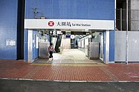 Tai Wai Station 2020 09 part0.jpg