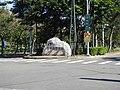 Taichung Metropolitan Park stele and Duhuiyuan Rd. sign 20180929.jpg