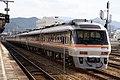 Takayama sta08n4050.jpg