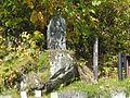 Tashiro, Tsumagoi, Agatsuma District, Gunma Prefecture 377-1614, Japan - panoramio (2).jpg