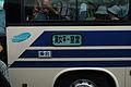 Tatayama Kogen Bus.jpg