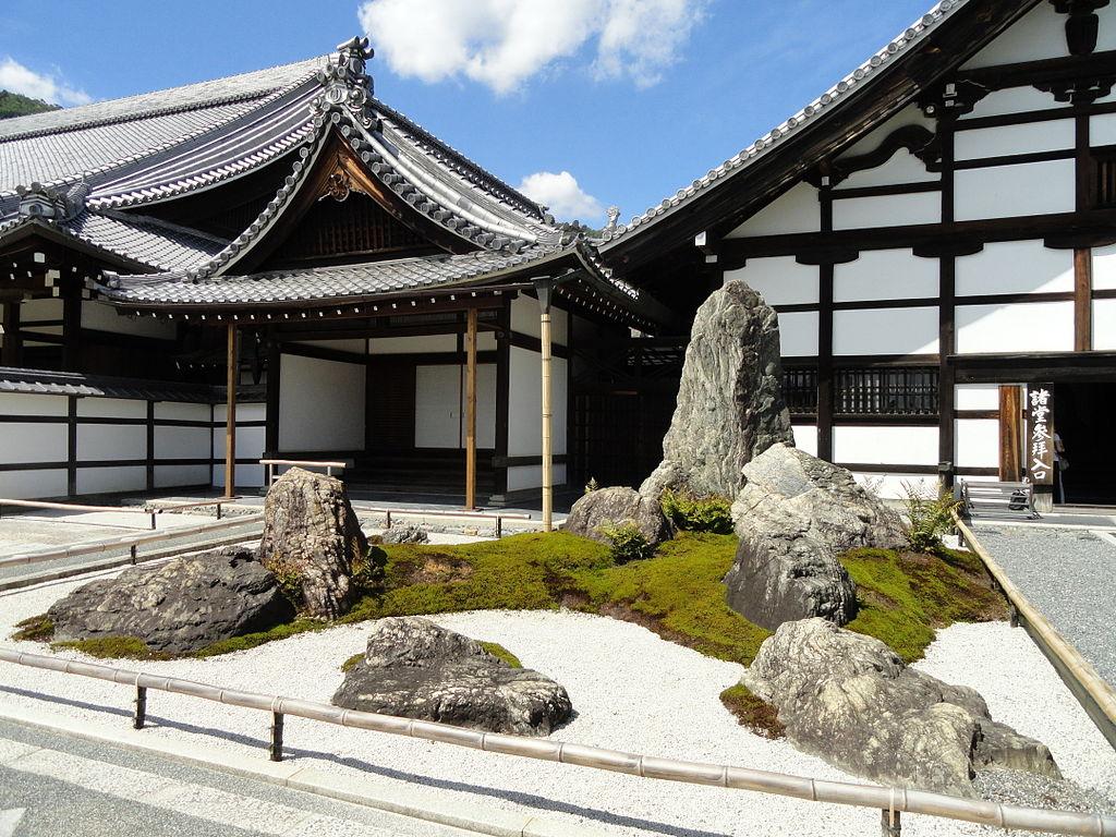 Tenryuji, Kyoto- DSC06043