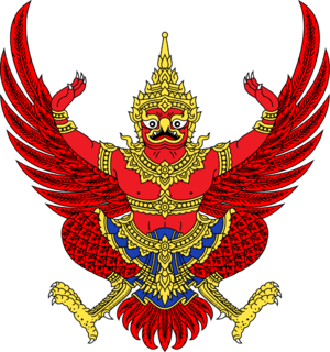 English: Garuda image as National Emblem of Th...