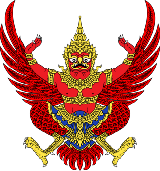 Bureau of the Royal Household - Image: Thai Garuda emblem