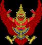 Герб Таїланду