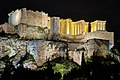 The Acropolis of Athens at night from the Areopagus on March 30, 2020.jpg