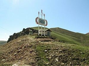 Chimgen - The sign in the northern corner of Chimgen