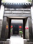 The Monarch Mansion of Taiping Heavenly Kingdom in Yixing 10 2013-10.JPG