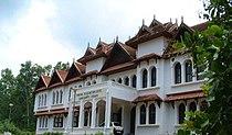 The Oriental Research Institute & Manuscripts Library at Thiruvananthapuram.jpg