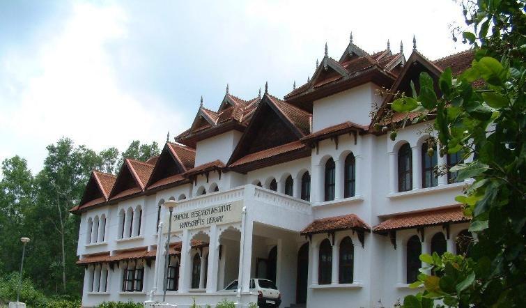 The Oriental Research Institute %26 Manuscripts Library at Thiruvananthapuram