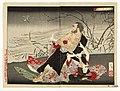 The Priest Dainichi Murders Umegae (5758992567).jpg