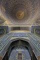 The Shah Mosque مسجد شاه اصفهان 07.jpg