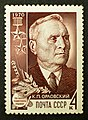 The Soviet Union 1970 CPA 3874 stamp (BSSR Partisan World War II Hero Kirill Orlovsky) large resolution.jpg