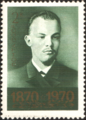 The Soviet Union 1970 CPA 3879 stamp (Lenin, 1891 (Photo by I.A.Sharygin) with 16 labels 'Children's and Youthful Years').png