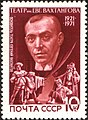 The Soviet Union 1971 CPA 4063 stamp (Yevgeny Vakhtangov (Founder) and Characters from Princess Turandot).jpg
