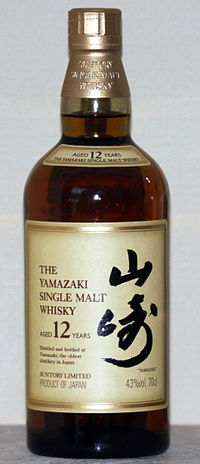 The Yamazaki Single Malt Whisky Aged 12 years.JPG