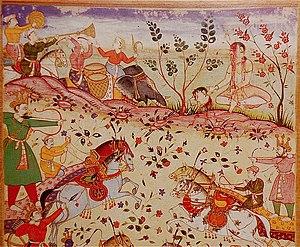 Jayadratha - Image: The book of War