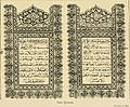 The sword of Islam (1905) (14597990720).jpg