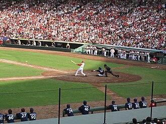 Sports in Asia - Nippon Professional Baseball match in Hiroshima