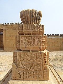 Tomb of Jam Mubarak Khan