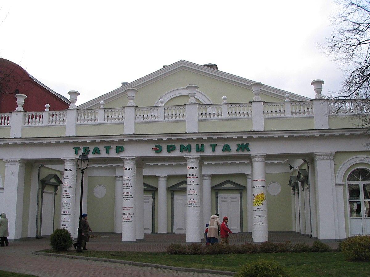 Эрмитаж клуб в москве ночной клуб на набережной москвы