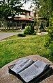 ThomasMannMemorialAndKurhausSvetlogorsk2003.jpg