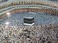 Throngs of people - Flickr - Al Jazeera English.jpg