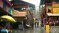 Tibetan Cultural Village in Jiuzhaigou - panoramio - Colin W (1).jpg