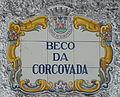 Tile sign, Beco da Corcovada, 24 March 2016.JPG
