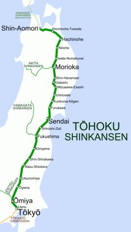 Tohoku Shinkansen map.png
