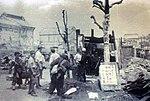Tokyo kushu 1945-c07 by Ishikawa Kouyou.jpg