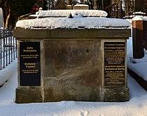 Tomb of Kazimierz Bartel (01).jpg