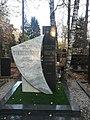Tomb of Rozum 20201025 155540.jpg