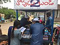 Topudubandi books distribution.jpg