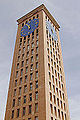 Tower - Basilica of Aparecida - Aparecida 2014 (3).jpg