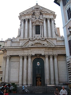 Bulgarians in Italy - The Bulgarian Orthodox parish of Saints Cyril and Methodius in Rome occupies the Baroque church of Santi Vincenzo e Anastasio a Trevi by the Trevi Fountain.